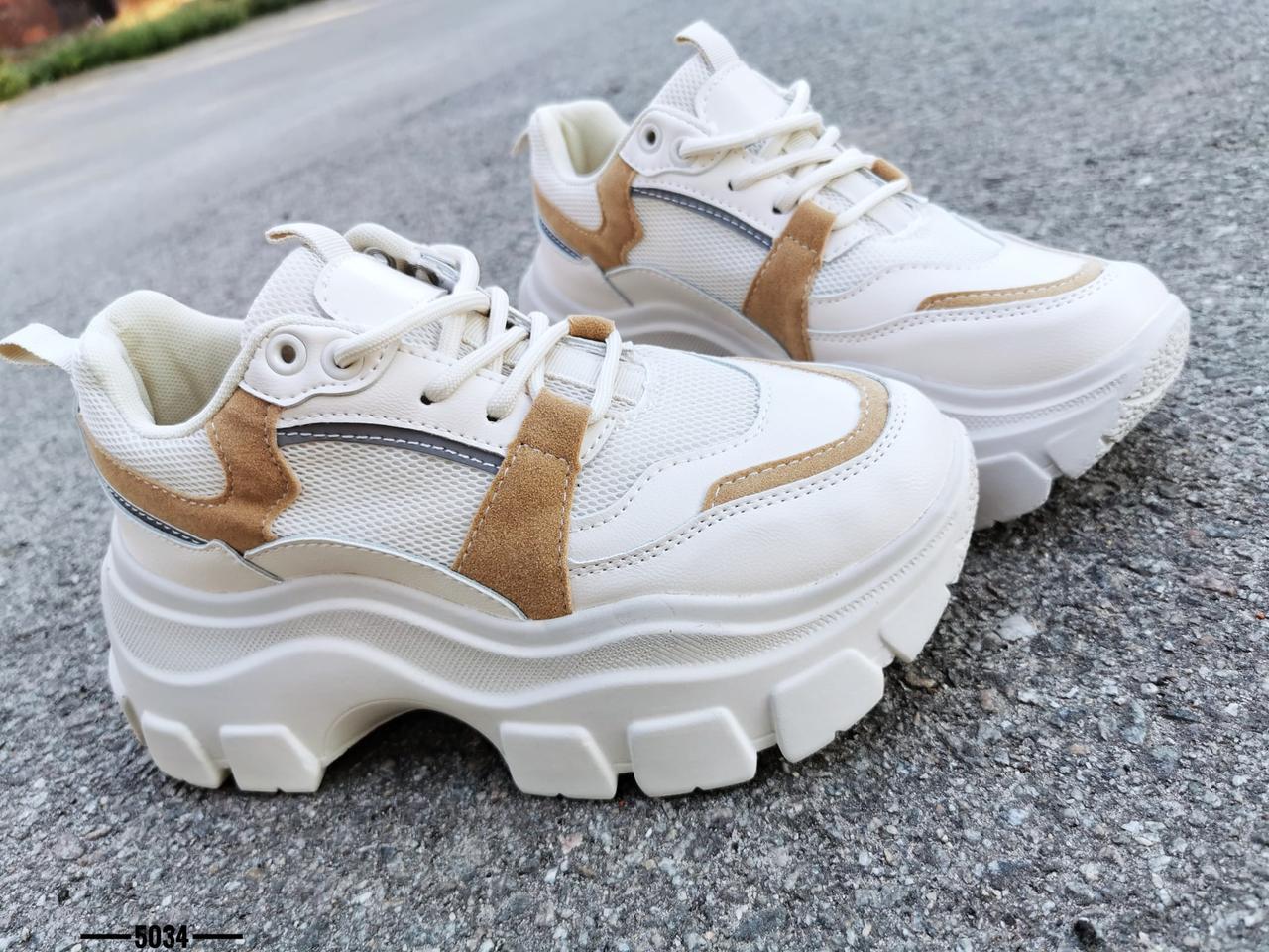 Молодёжные кроссовки на макси подошве 36-41 р белый+бежевый