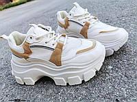 Молодёжные кроссовки на макси подошве 36-41 р белый+бежевый, фото 1