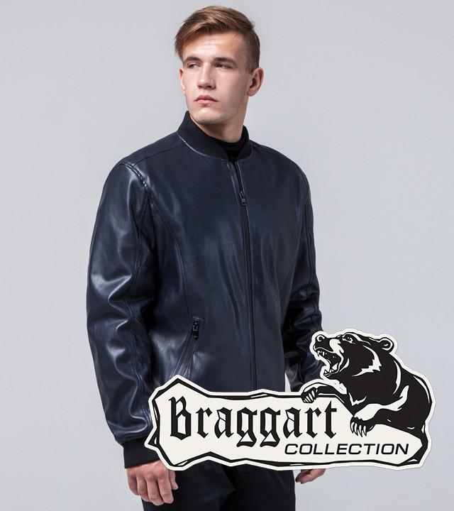 Куртка осенняя 4055 темно-синий