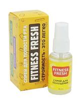 Fitness Fresh спрей для эффктивноего похудения, фитнес фреш спрей, фитнес спрей, спрей жиросжигатель