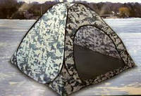 Палатка рыболовная зима2*2 отстёгивается клапан под лунки