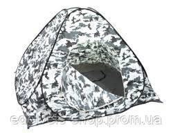 Палатка рыболовная зима2*2 отстёгивается клапан под лунки +подарок, фото 2