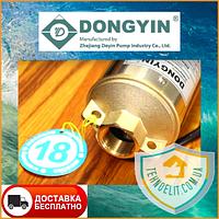 Центробежный скважинный насос DONGYIN 777403