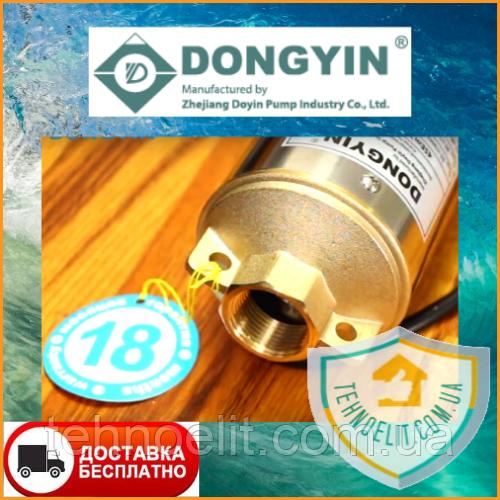 Насос погружной для скважин центробежный DONGYIN 777442