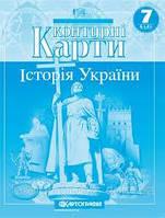 КК Історія України 7 клас