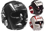 Шлем боксерский с полной защитой Zelart 1328 (шлем бокс): размер M-XL (3 цвета), фото 1