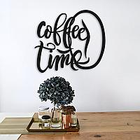 Картина из дерева Decart Coffe Time