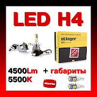 Комплект недорогих лед ламп Н4 Светодиодные лампы для авто Би ЛЕД H4