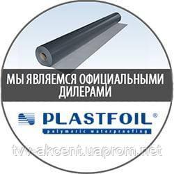 Полімерна мембрана ПВХ мембрана PLASTFOIL® ECO 1,2 мм