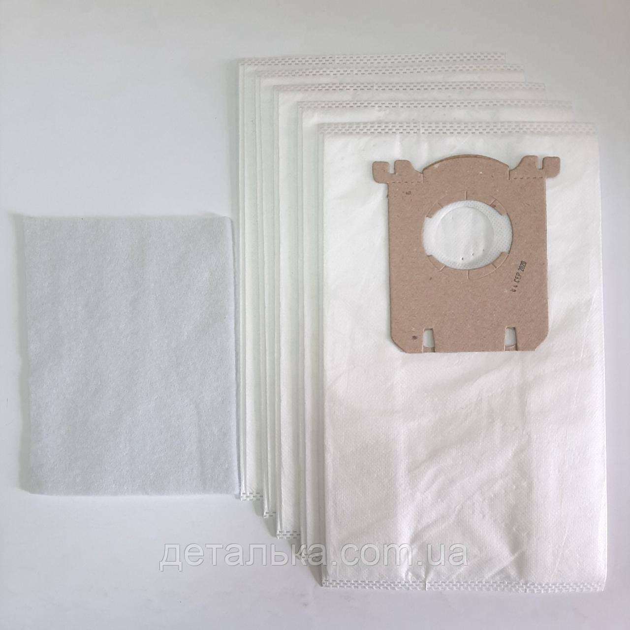 Одноразовые мешки s-bag для пылесоса Philips