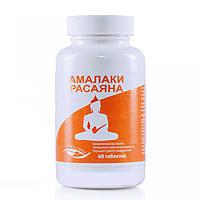Амалаки Расаяна. Экстракт Пунарвасу (Punarvasu) 60 т. Улучшает обмен веществ