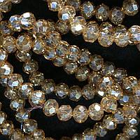 Намистини на нитці Скло рондель d=4мм колір шампань (~150 намистин на нитці)