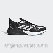 Кроссовки мужские Adidas X9000L3 FV4399 20/2