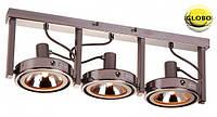 Подвесной поворотный хромовый светильник Globo Kuriana 3х52Вт G9