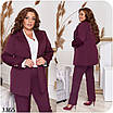 Костюм женский деловой пиджак на одну пуговицу+брюки костюмка 48,50,52,54,56,58,60,62,64, фото 6