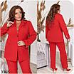 Костюм женский деловой пиджак на одну пуговицу+брюки костюмка 48,50,52,54,56,58,60,62,64, фото 4