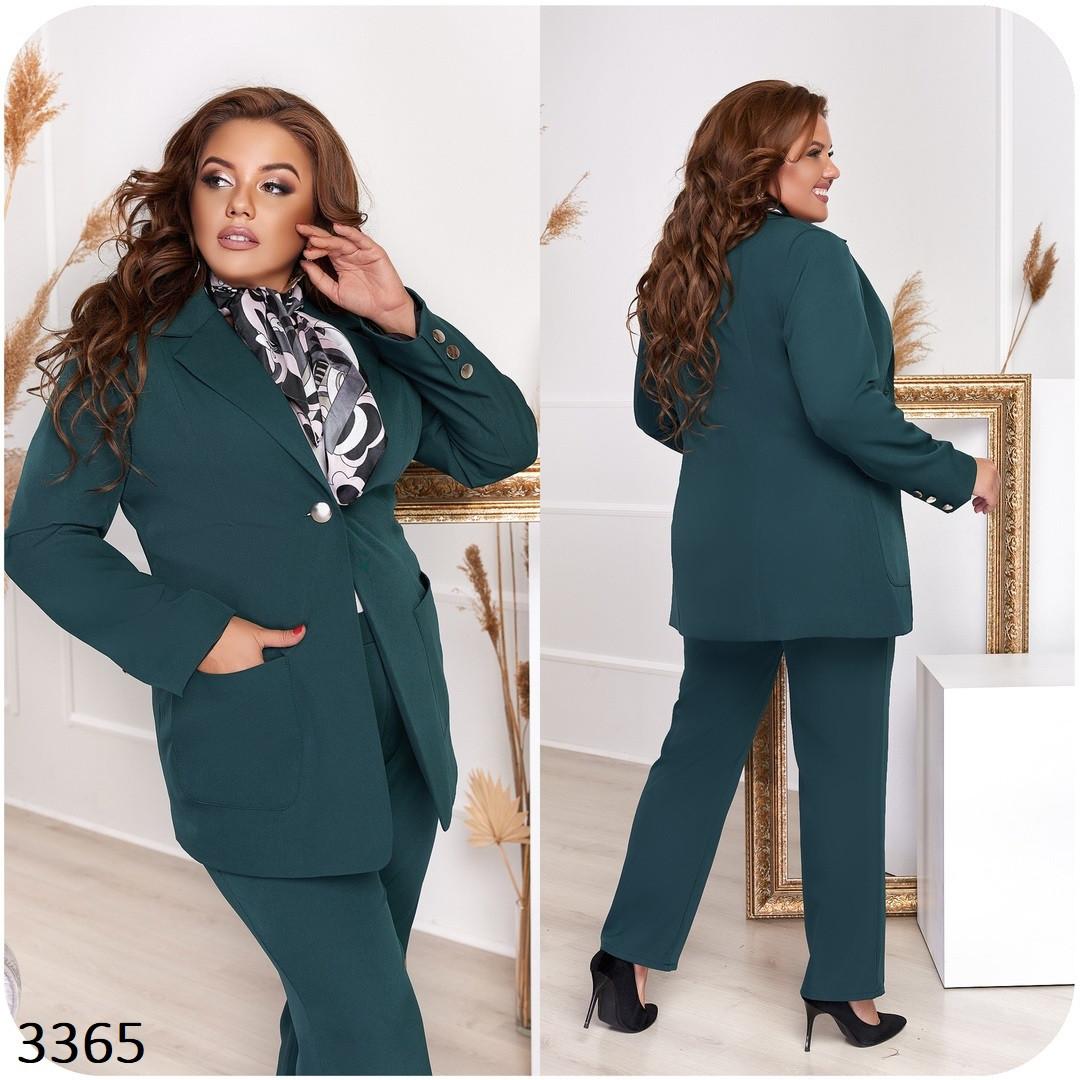 Костюм женский деловой пиджак на одну пуговицу+брюки костюмка 48,50,52,54,56,58,60,62,64
