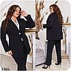 Костюм женский деловой пиджак на одну пуговицу+брюки костюмка 48,50,52,54,56,58,60,62,64, фото 3