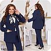 Костюм женский деловой пиджак на одну пуговицу+брюки костюмка 48,50,52,54,56,58,60,62,64, фото 2