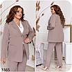 Костюм женский деловой пиджак на одну пуговицу+брюки костюмка 48,50,52,54,56,58,60,62,64, фото 5