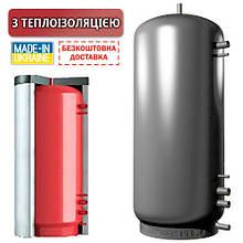 Буферные емкости Forvard Technologies (Украина)