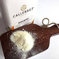Какао-масло Mycryo (натуральне) Barry Callebaut, 50 гр.