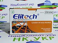Электронный контроллер для холодильников elitech ETC 974, двух датчиковый.