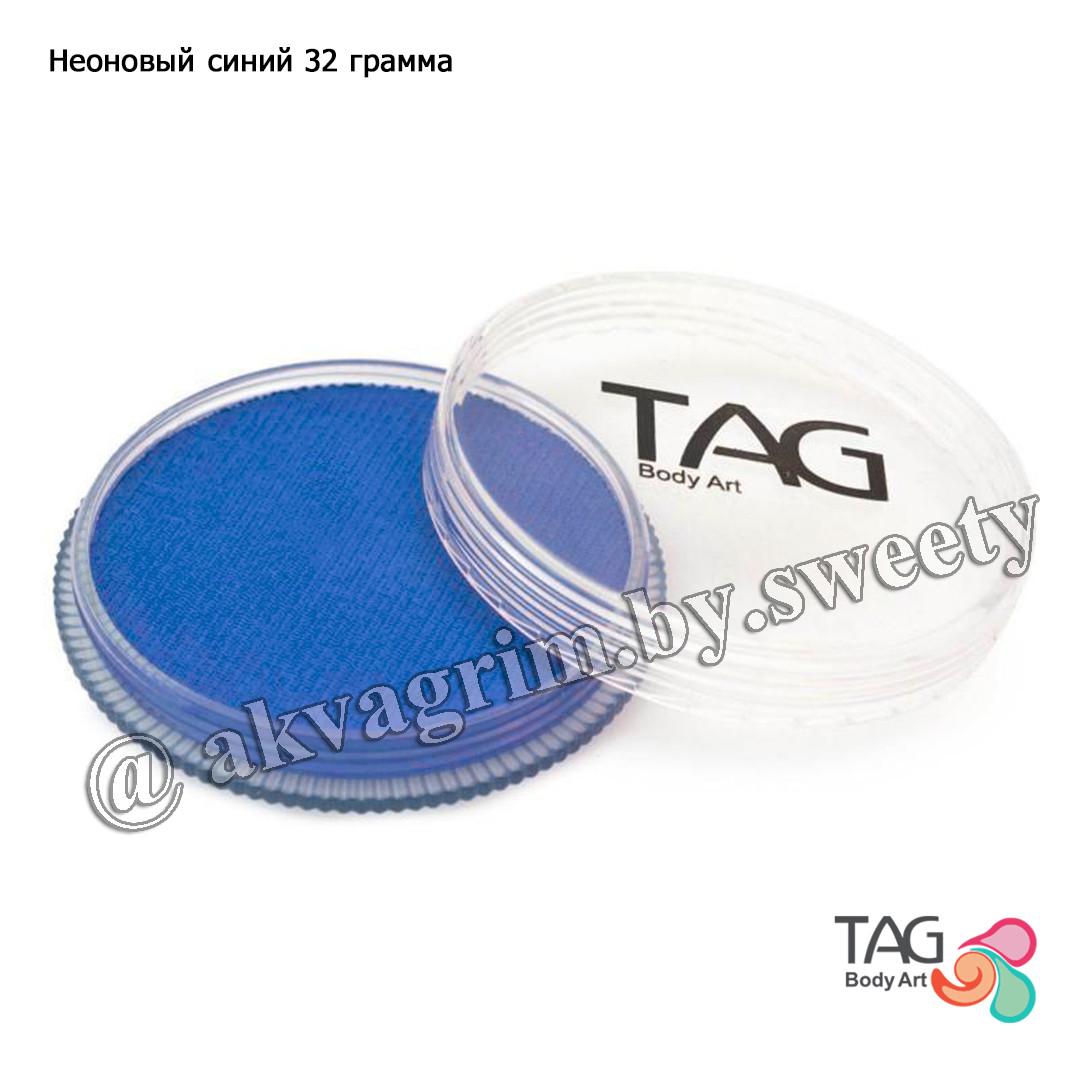 Аквагрим TAG Неоновий Синій 32g