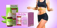Комплекс Vita la Vita для похудения ,Вива ла вита порошок для похудения, комплекс для похудения вива ла вита