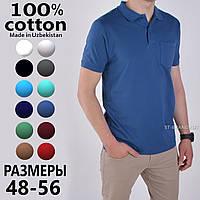Размеры:48/50/52/54/56. Мужская футболка Поло, премиум качество, 100% хлопок, тенниска / джинсовая