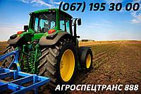 Аренда трактора, обработка земли
