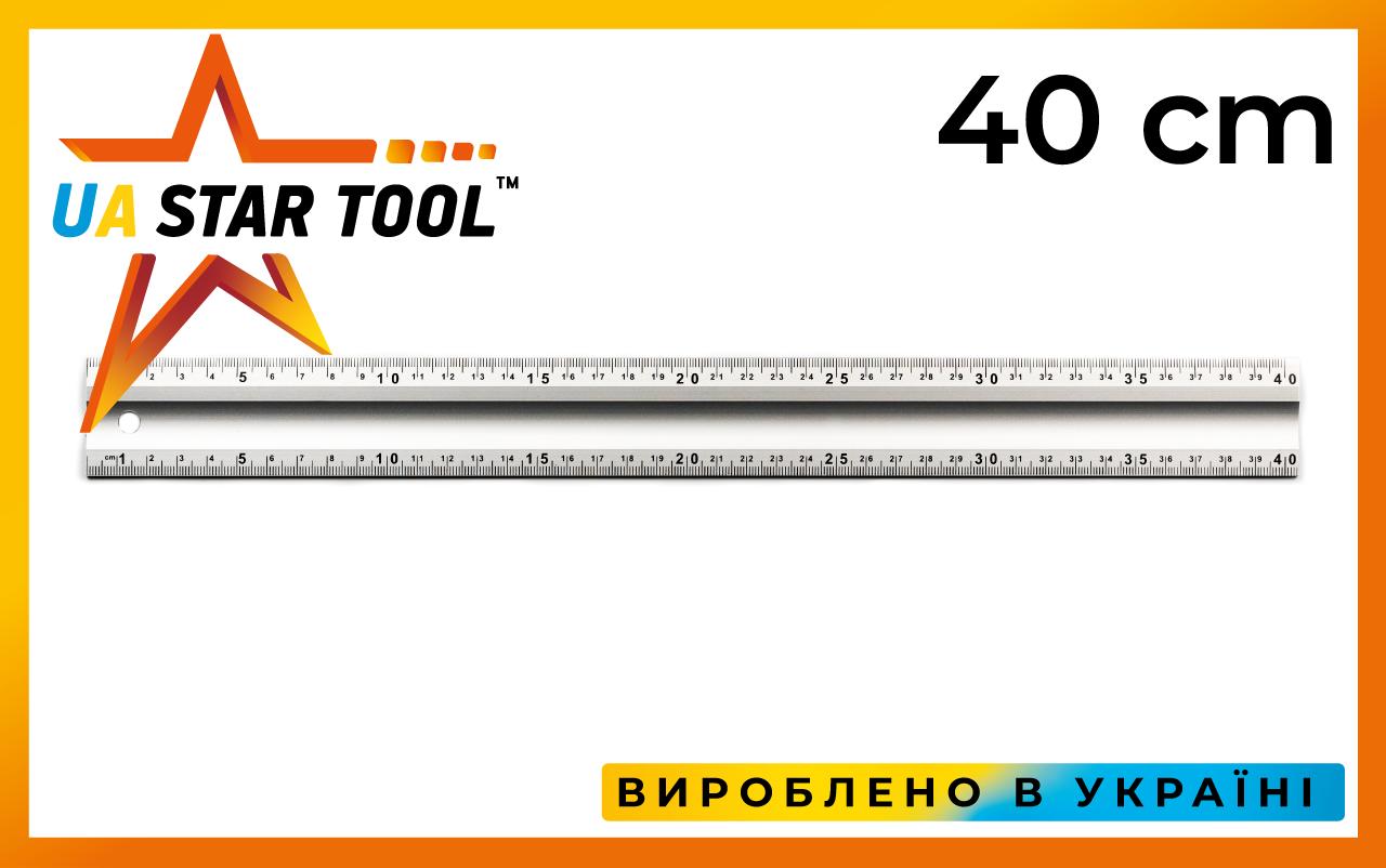 Линейка строительная STAR TOOL, 400 мм, алюминиевая
