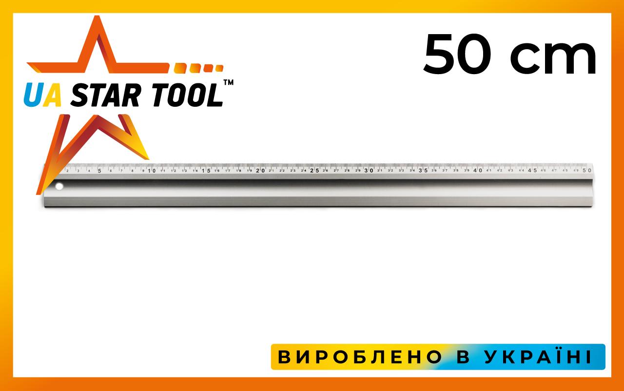 Лінійка будівельна STAR TOOL, 500 мм, алюмінієва