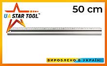 Линейка строительная STAR TOOL, 500 мм, алюминиевая