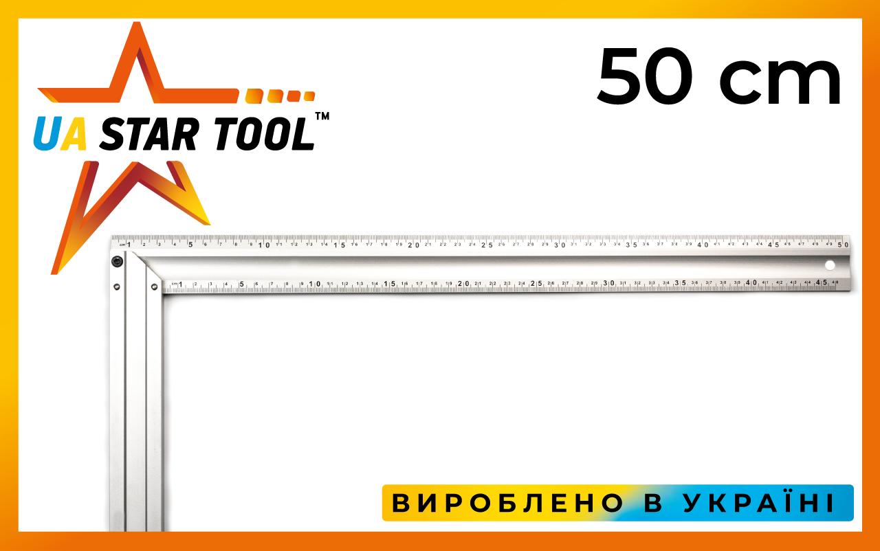 Косинець STAR TOOL 500 мм, алюмінієвий, двосторонній