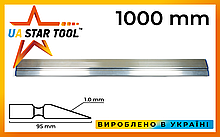 Правило-трапеція STAR TOOL двухват, 100 см, посилене (95 мм)