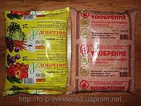 Нитроаммофоска пакет 3 кг (Беларусь) NPK:16:16:16 (лучшая цена купить оптом)