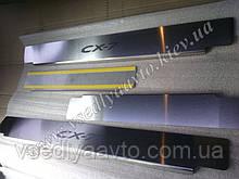 Защита порогов - накладки на пороги Mazda CX-7 с 2007 г. (Standart)