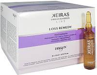 Ампульный комплекс от выпадения волос Dikson KEIRAS LOSS REMEDY 8 х10ml