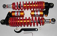 Амортизаторы Дельта L=340mm с подкачкой красные