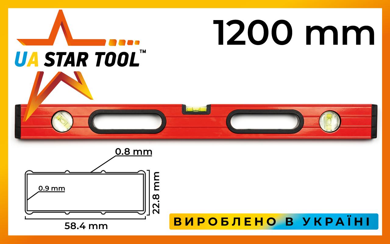 Рівень будівельний STAR TOOL 1200 мм, пофарбований, 3 капсули 2 ручки