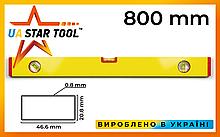 Уровень строительный STAR TOOL ECO 800 мм, окрашенный, 3 капсулы, без ручек
