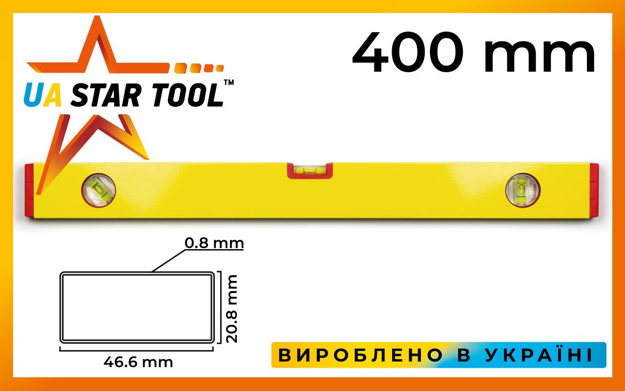 Рівень будівельний STAR TOOL ECO 400 мм, пофарбований, 3 капсули, без ручок