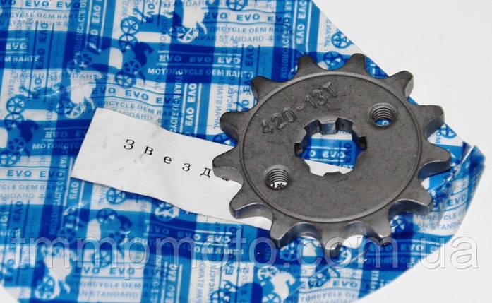 Звёздочка передняя Дельта 420*13 штампованная, фото 2