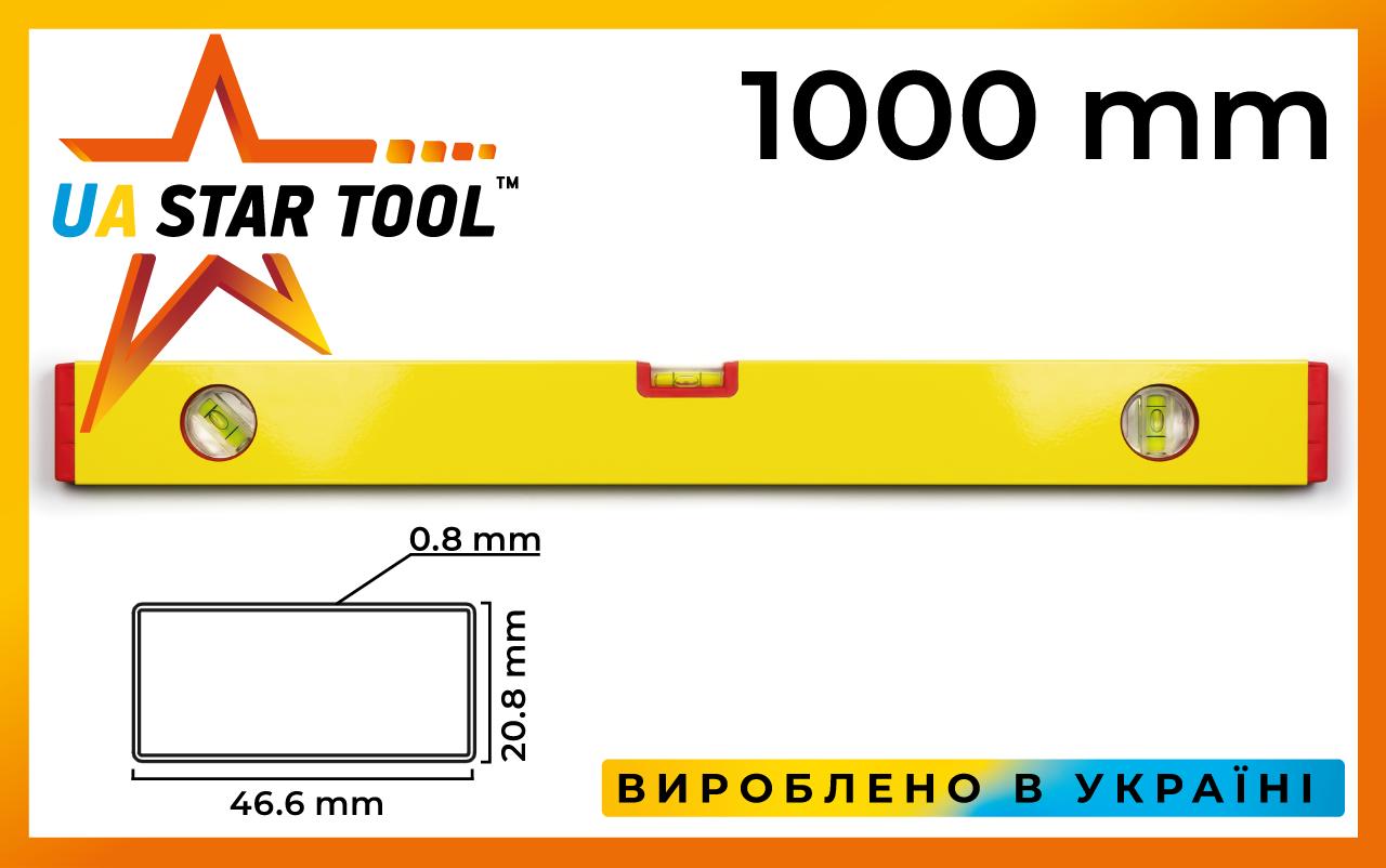 Рівень будівельний STAR TOOL ECO 1000 мм, пофарбований, 3 капсули, без ручок