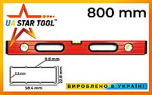Уровень строительный STAR TOOL 800 мм, окрашенный, 3 капсулы, 2 ручки