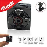 Шпионская мини камера SQ8 видеокамера с датчиком движения, Шпигунська міні камера, відеокамера з датчиком, фото 1
