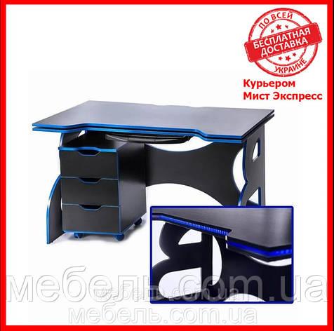 Компьютерный стол с мобильной тумбой Barsky HG-04/CUP-04 Game Blue, ученическая станция, фото 2