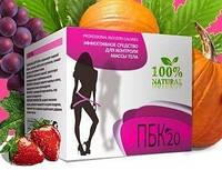 Эффективный жиросжигатель ПБК-20 блокиратор калорий, пбк20 блокатор калорий, 10 саше по 5 грамм