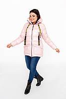 Женская молодежная  куртка Lais, фото 1